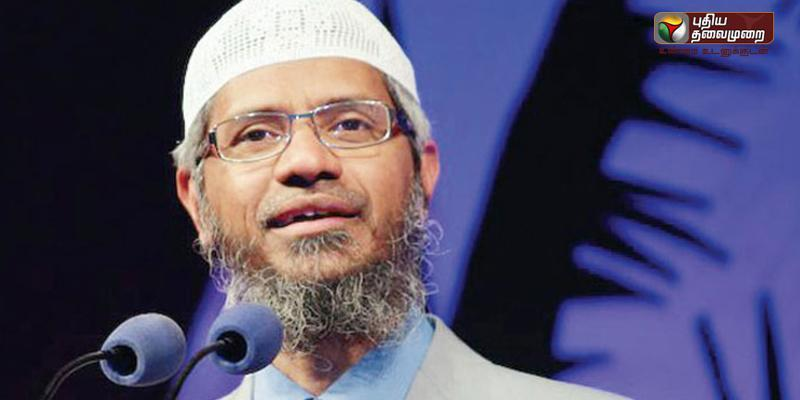 ED---attaches-Zakir-Naik---s-properties