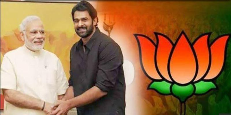 Prabhas-To-Contest-Andhra-Pradesh-Assembly-Elections-On-BJP-Ticket-