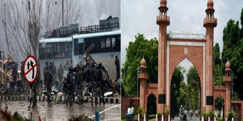 AMU-Student-Suspended-for-Objectionable-Tweet-on-Pulwama-Attack--FIR-Registered