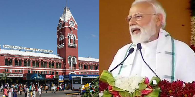 Chennai-Central-Railway-Station-will-be-renamed-after-MGR--Modi-at-NDA-rally
