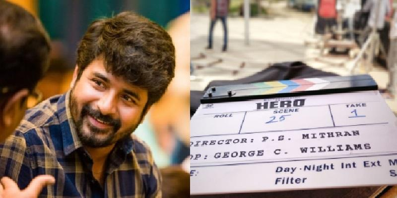 The-title-of-the-sivakarthikeyan-s-15th-film-is-HERO