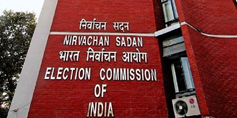 Election-Statement-have-some-Conditions---Election-Commission
