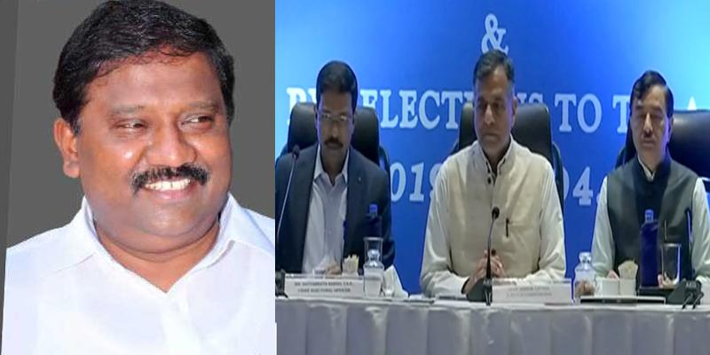 TN-Congress-party-as-complained-to-the-Election-Commission-of-India-