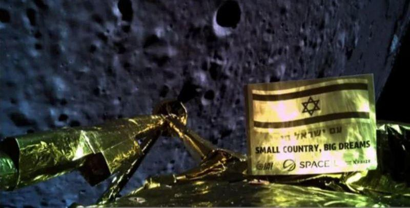 Israeli-spacecraft-crashes-onto-moon-after-technical-failures