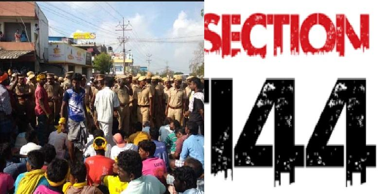 Section-144-imposed-in-pudhukottai-villages