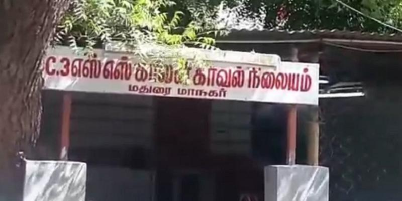 Prostitution-in-the-name-of-beauty-salon-at-Madurai