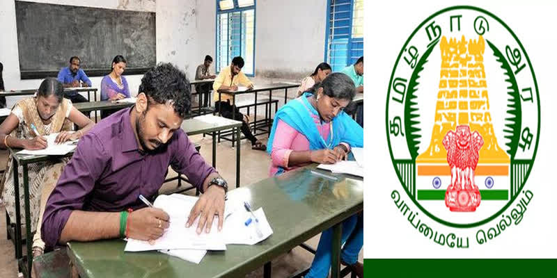 TNPSC-Group-1-Exam--Notifications-Out-