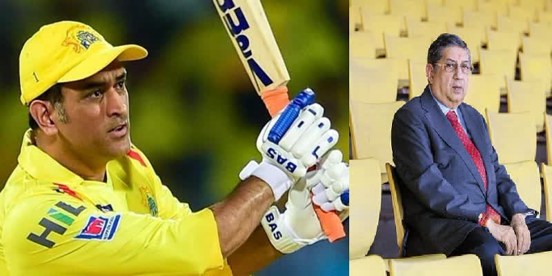 No-doubt-MS-Dhoni-will-be-retained-by-Chennai-Super-Kings-for-IPL-2021--N-Srinivasan