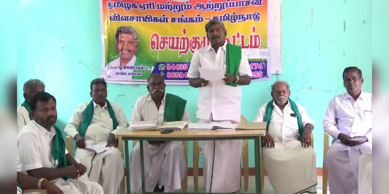 TN-Farmers-warning-to-government-for-Hydro-Carbon-scheme