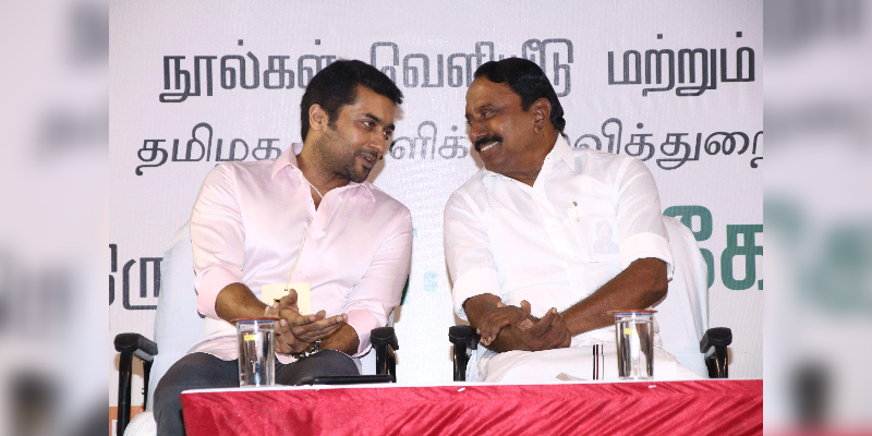 surya-comments-about-5th-and-8th-standard-public-exam
