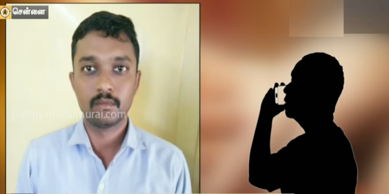 Fake-Govt-officer-and-second-Marriage-fraud-arrested-in-Chennai