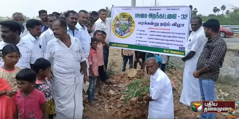 Gaja-Storm-s-Green--Pudukkottai-Youth-attempt-to-recover-the-green