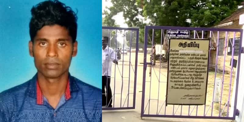 srilankan-youth-suspected-to-missed-from-ramnad-mandapam-camp