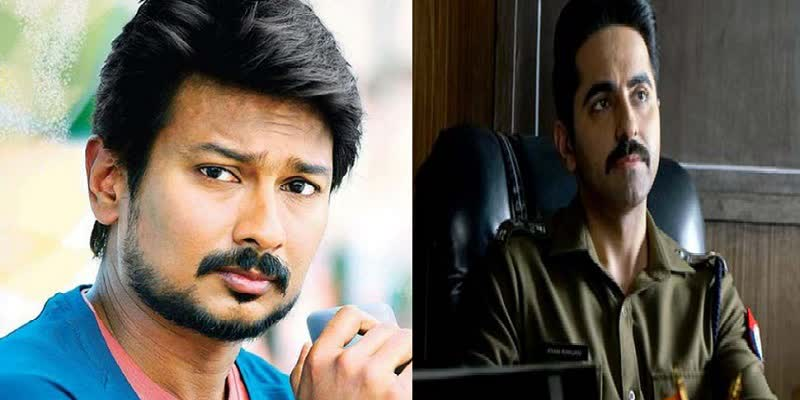 Udhayanidhi-Stalin-to-play-the-lead-in-the-Tamil-remake-of-Ayushmann-Khurrana-s-Article-15-