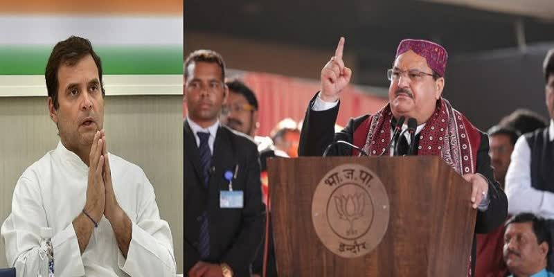 Rahul-Gandhi-Has-Limited-Understanding-About-COVID-19--BJP-Chief-JP-Nadda