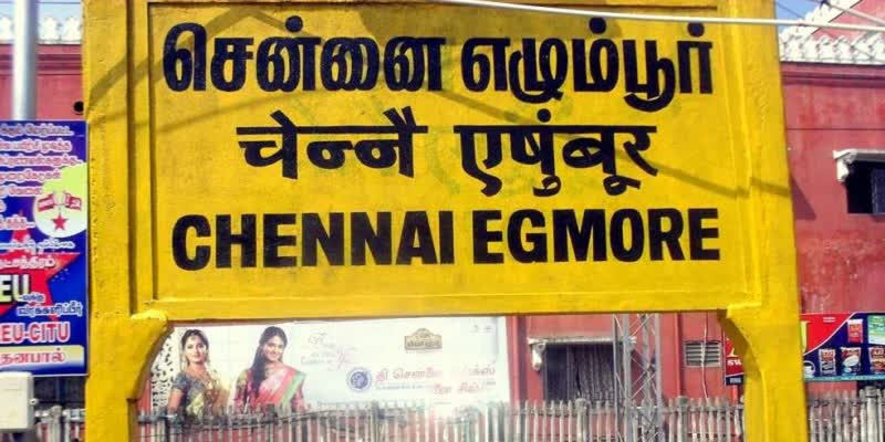 Name-changes-with-same-sound-and-written-for-places-in-tamil-and-engling-in-tamilnadu