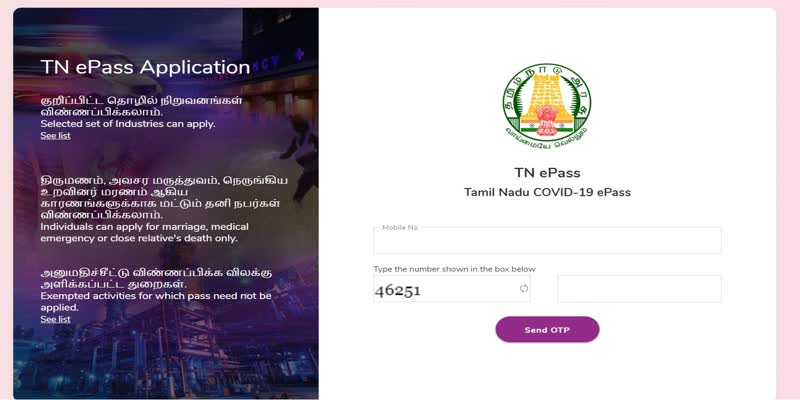 Epass-restrictions-eased-in-TN