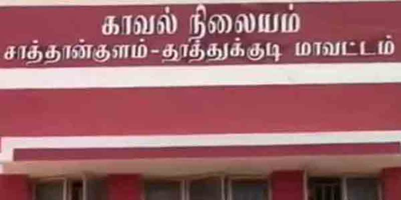 police-protection-for-woman-head-constable-who-witness-of-sathankulam-case