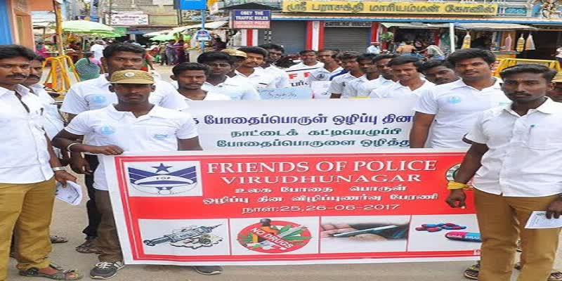 Prohibition-of-Friends-of-Police-in-many-districts