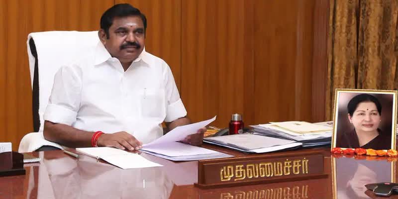 chief-minister-palanisamy-fund-announcement-to-11-families-of-accidental-electricity-attack-death