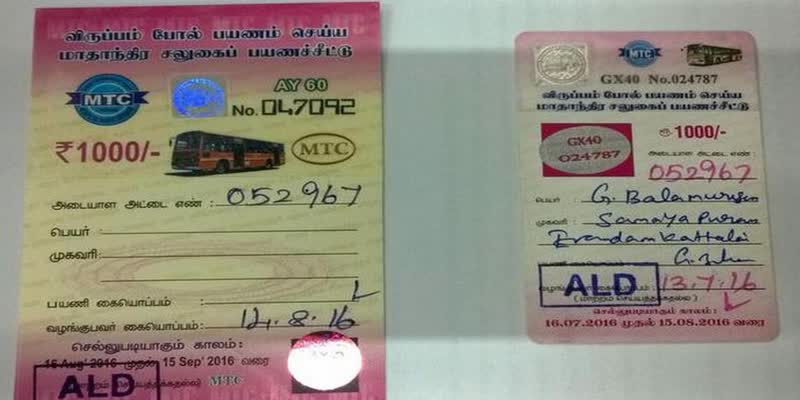 MTC-bus-passes-can-be-availed-from-Tomorrow-in-Chennai