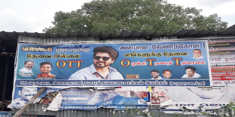 No-need-for-ODT-Vijay-fans--poster-stir-in-Madurai----