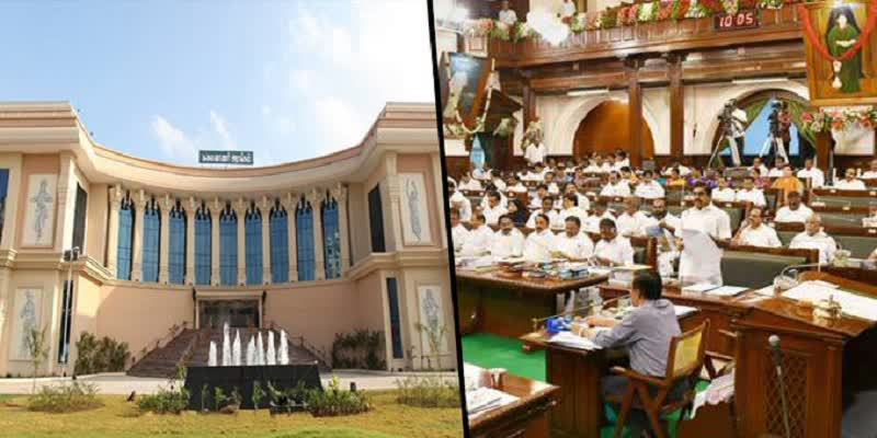 Session-of-the-Legislature-starting-today-Opposition-parties-plan-to-raise-questions