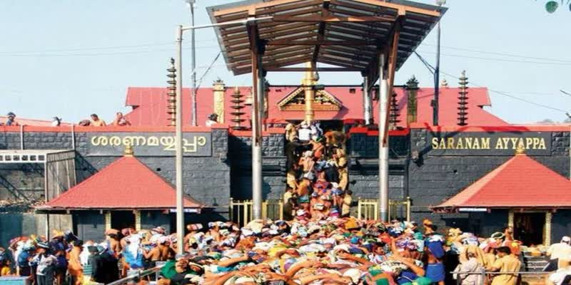 Sabarimala-temple-to-be-opened-for-devotees-from-16th-of-this-month