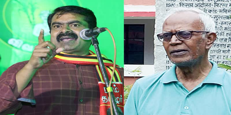 release-jharkhand-human-rights-activist-stan-swamy-in-NIA-case--NTK-chief-seeman