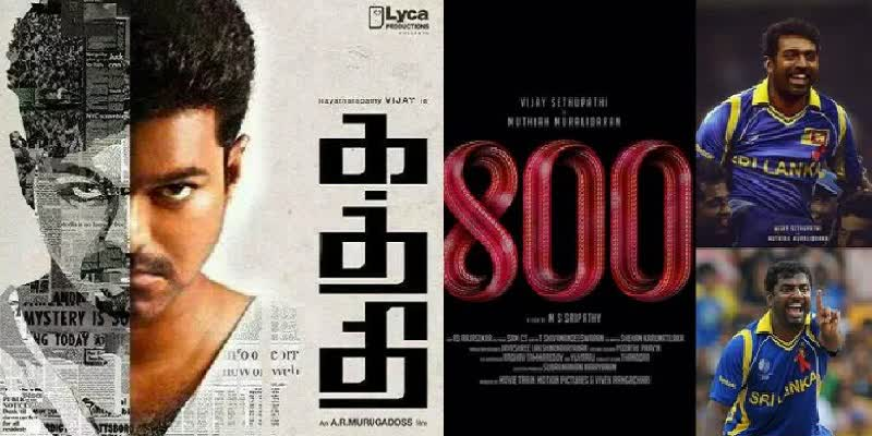 Tamil-Movies-facing-problem-because-of-Sri-Lankan-government-against-Tamils